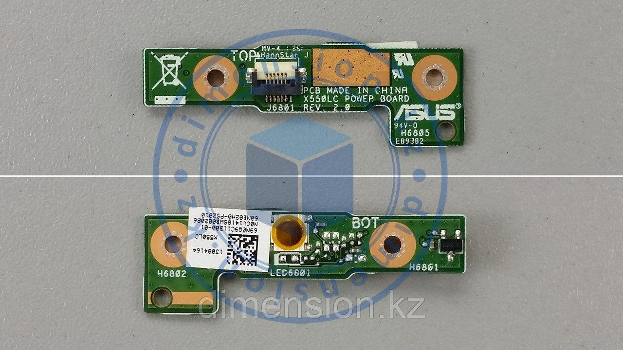 Кнопка включения ASUS X550LC Rev. 2.0