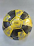 Мяч футзальный (мини футбол) Nike Rolinho Clube, фото 2
