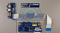 USB плата, разъем, порт LENOVO Y510P Y500