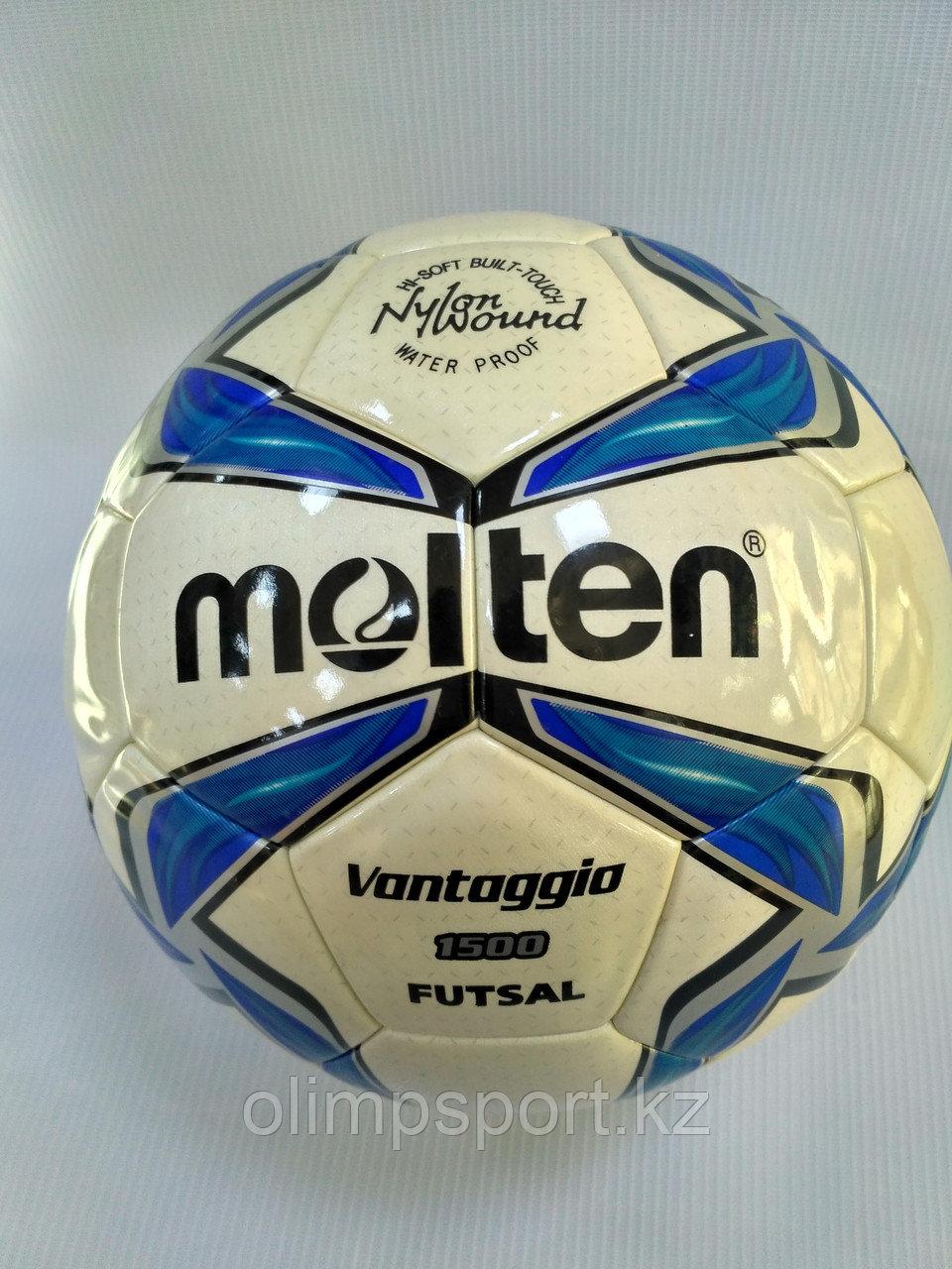 Мяч футзальный (мини футбол) Molten 1500