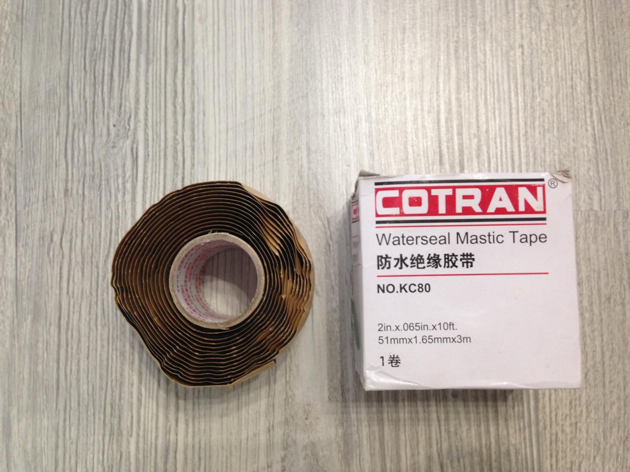 "Мастичная резина ""COTRAN"""