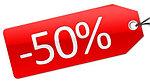 При покупке Авто сигнализации у нас СКИДКА 50% на установку