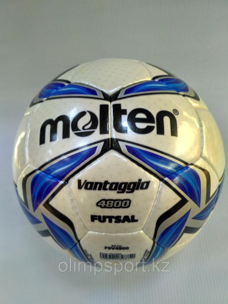 Мяч футзальный (мини футбол) Molten 4800