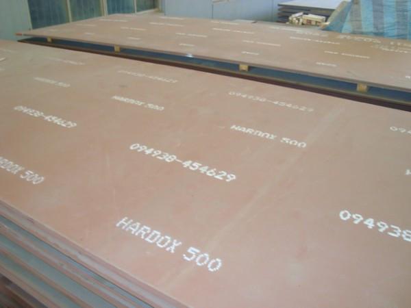 Лист Hardox 500 б.8х1700х5000 мм