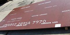 Лист Hardox 600 б.30х2000х6000 мм