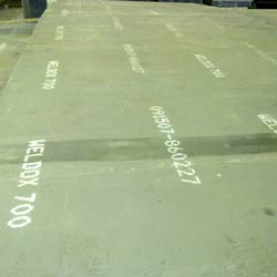 Лист Weldox 700 б.40х1700х5500 мм, фото 2