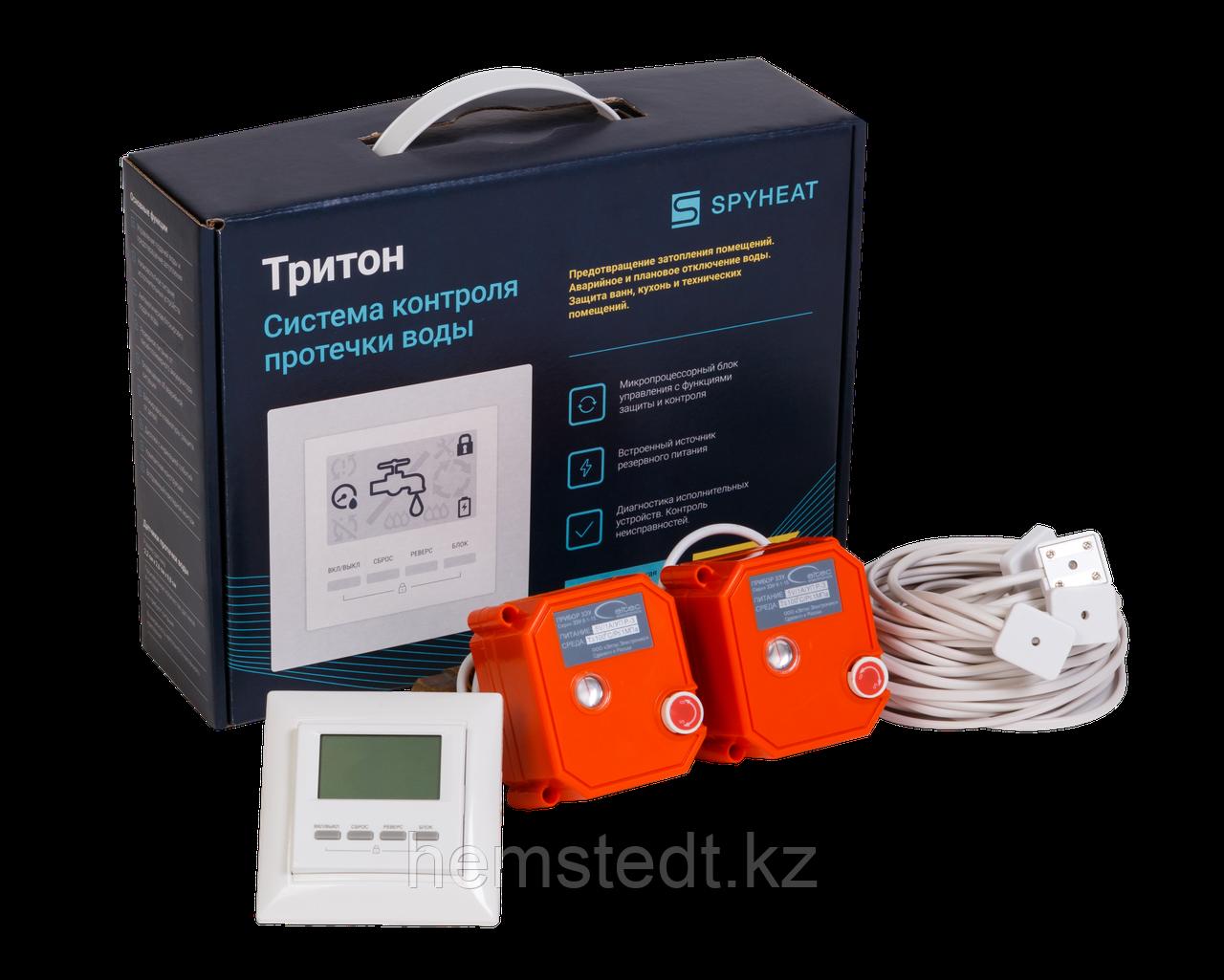Система защиты протечки воды «Тритон» 1/2'' (2 крана)