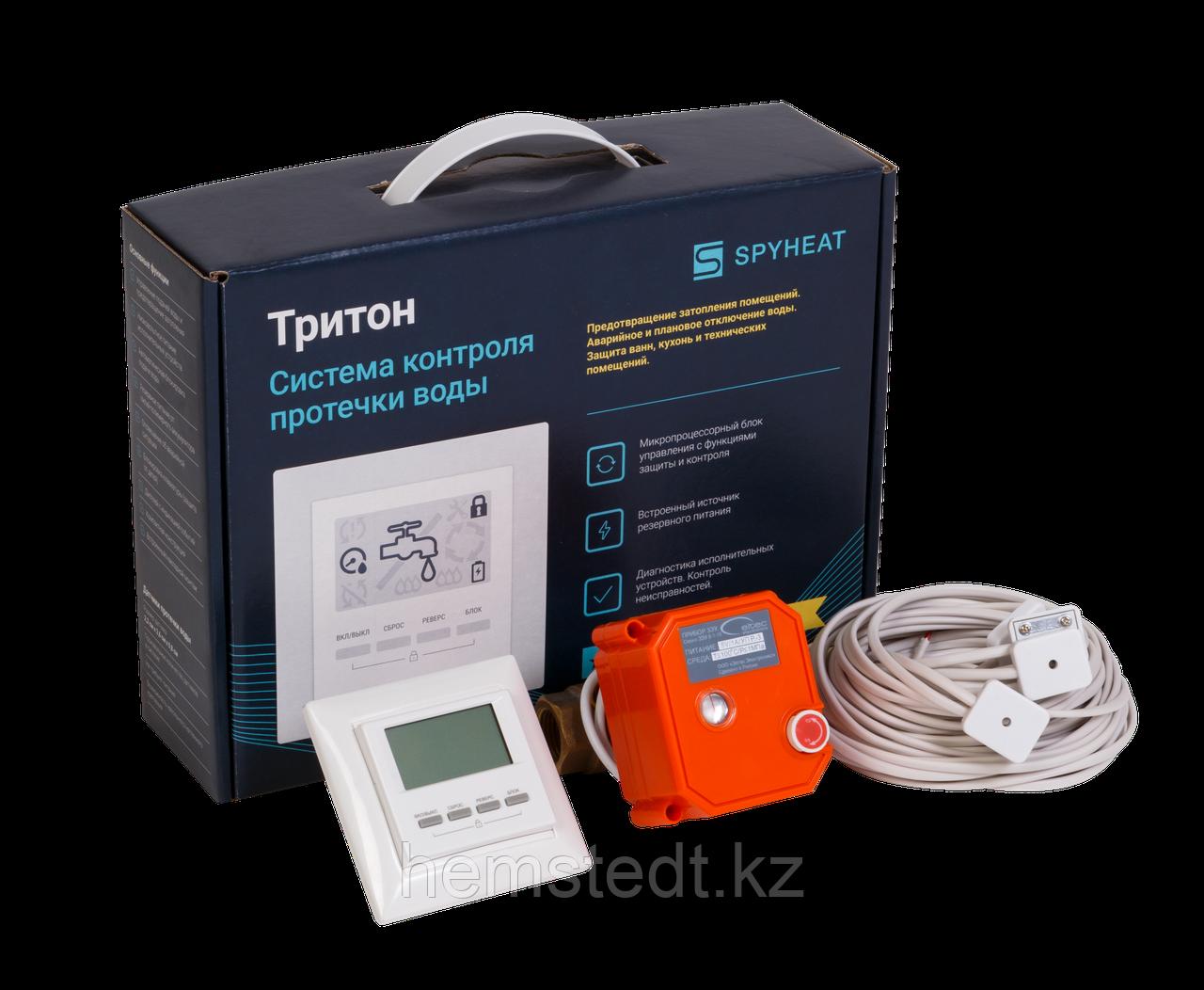 Система защиты протечки воды «Тритон» 1/'' (1 кран)