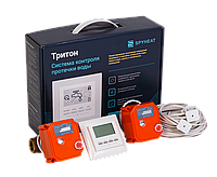 Система защиты протечки воды «Тритон» 1 1/4'' (2 крана)