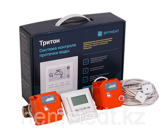 Система защиты протечки воды «Тритон» 1 1/4'' (2 крана), фото 2