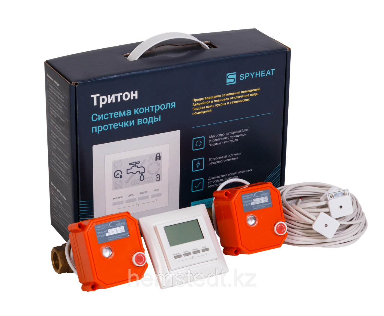 Система защиты протечки воды «Тритон» 1/'' (2 крана)