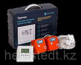 Система защиты протечки воды  Spyheat «Тритон»