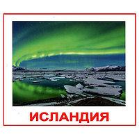 Карточки Домана Вундеркинд с пелёнок МИНИ-40. Страны, фото 1