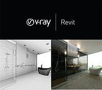 Продление акции - V-Ray for Revit – премьера с 10% скидкой!
