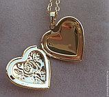 """Медальон на цепочке """"Сердце с розой"""", фото 7"""