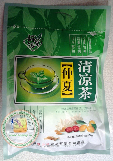 """""""Ба Бао"""" чай зеленый в пакетиках. 12 шт."""