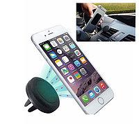 Держатель магнитный для телефона автомобильный на решетку воздуховода, фото 1