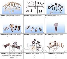 Инструмент для ремонта ТНВД