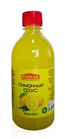 Соус лимонный, 550 г