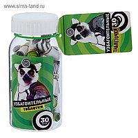 Узбагоительные таблетки 30 капсул, фото 1