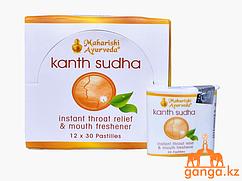 Кант Судха от боли в горле (Kanth sudha Maharishi Ayurveda), 30 драже