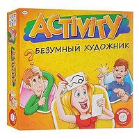 Настольная игра Activity Безумный художник Piatnik, фото 1