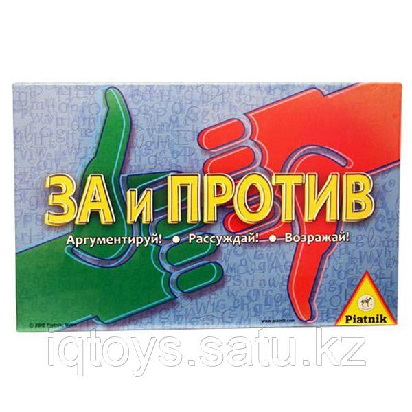 Настольная игра Piatnik За и против