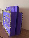 Коржын фиолетовый с национальным орнаментом, фото 2