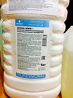 Опыт применения и отзыв о продукте: 219-1 CRYSTAL WHITE + (PROF HARD +) мегасила для стирки белых тканей. КОНЦЕНТРАТ.