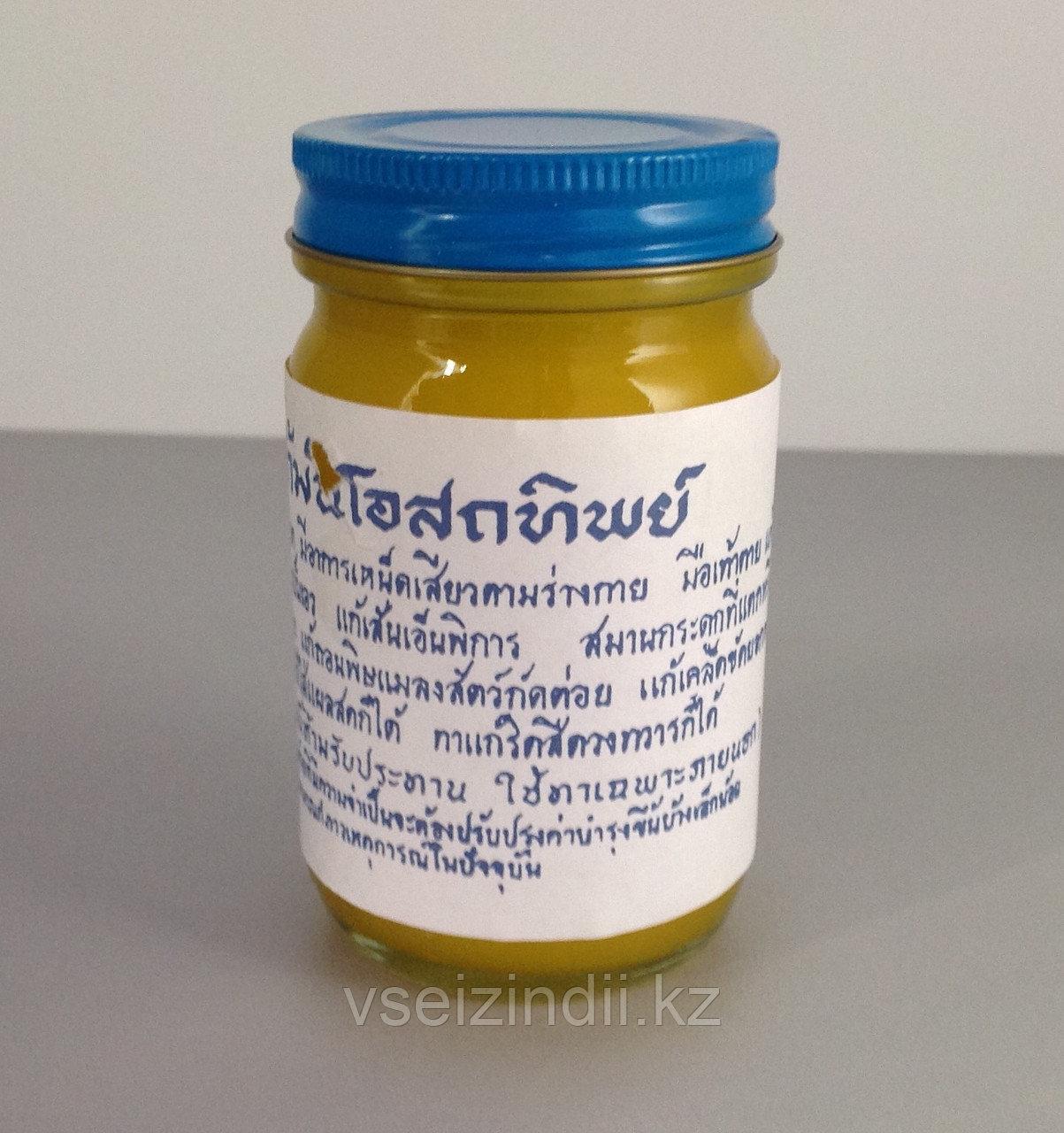 Традиционный Желтый Тайский Бальзам, 120 мл., Таиланд