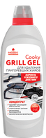 Отзыв и опыт применения продукта: 192-05 Cooky Grill Gel (Куки Гриль Гель ) средство для чистки гриля и духовых шкафов. Концентрат