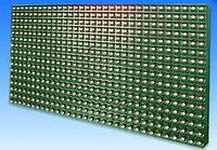 Модуль зелёный