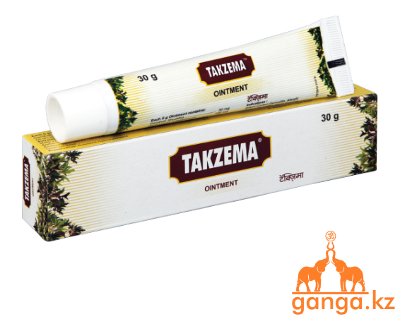 Такзема мазь от экземы (Takzema CHARAK), 30 гр.