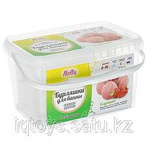 Набор MOLLY: Бурляшки для ванн «Клубника» с морской солью и блёстками