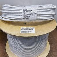 Hyperline FUTP4-C5E-S24-IN-PVC-GY-305 (FTP4-C5E-SOLID-GY-305) (305 м) Кабель витая пара, экранированная.