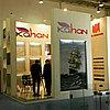 Строительство выставочного стенда в астане , фото 2