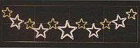 Горизонтальное световое панно Звезды  105*400 см