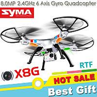 Квадрокоптер с камерой SYMA X8G