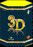 3D салют 19 выстрелов
