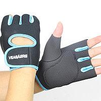 Спортивные перчатки - митенки