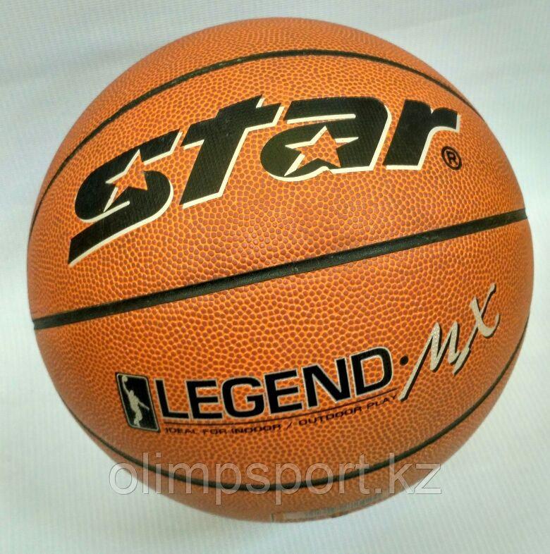 Мяч баскетбольный Star Legend MX