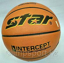 Мяч баскетбольный Star Intercept