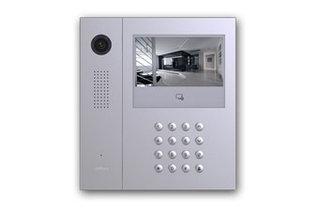 Блок вызова многоквартирный Dahua VTO1520C