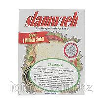 "Настольная игра GAMEWRIGHT ""Слэмвич!"" ( Slamwich)"