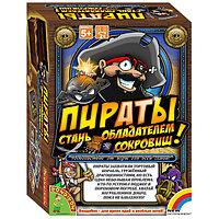 """Настольная игра """"Пираты"""" Bondibon, фото 1"""