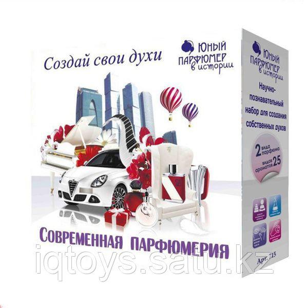 "Intellectico 715 Юный парфюмер ""Современная Парфюмерия"""