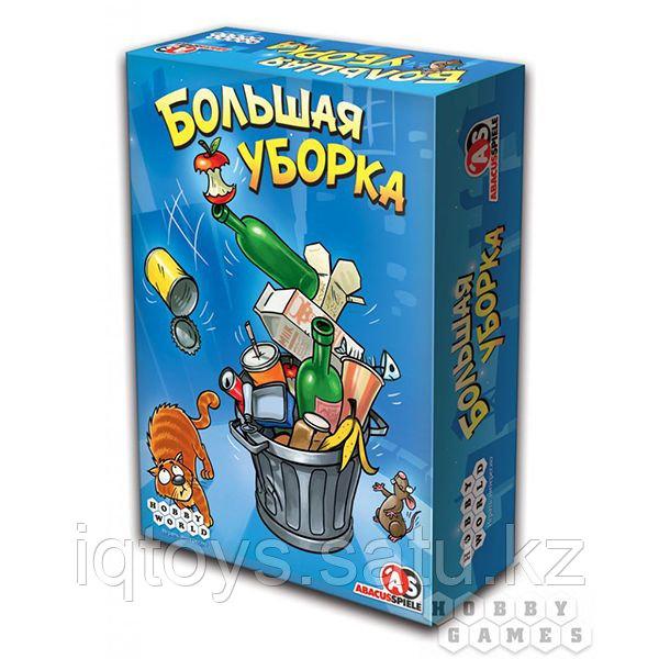 Настольная игра HOBBY WORLD Большая уборка