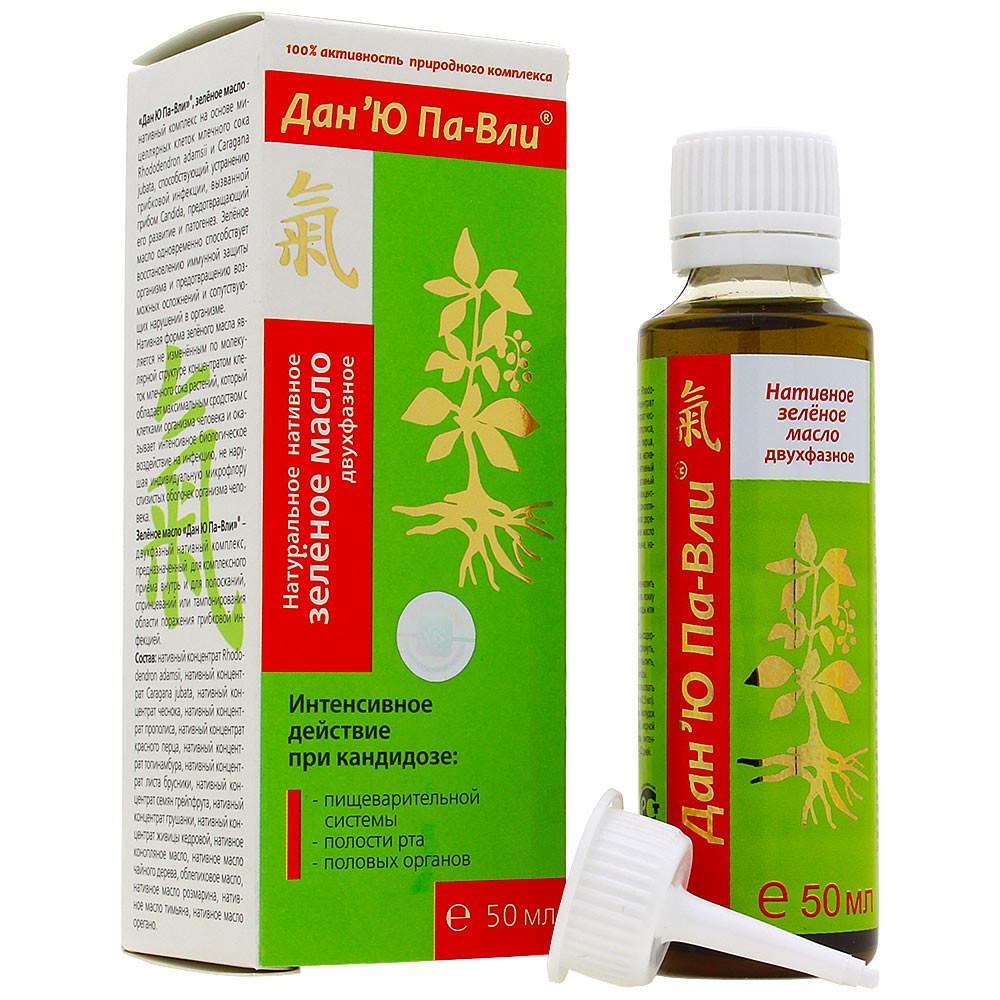 Зелёное масло Дан'Ю Па-Вли: двухфазный комплекс при кандидозе (молочнице), 50мл