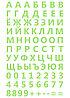 Наклейки буквы для фигур из шаров
