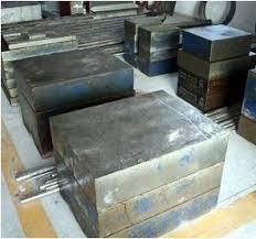 Плита 200х620х710 мм ст.40ХС